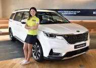 기아차, 한국여자오픈 우승 유소연에 신형 카니발 증정