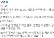 코로나 방송가 강타…이낙연·최형두 여야 정치인 줄줄이 격리
