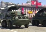 [Focus 인사이드] 세계 10대 수출국 한국 무기…北 손에 들어가면 생기는 일