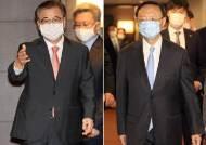 서훈-양제츠 한·중 회담 시작…시진핑 방한 묻는 질문엔 침묵