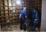 집중호우로 피해 입은 광주 추모관 유골 1600여기…재화장·임시 안치