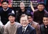 n번방 공론화 vs 친문-반문 대결···3년된 靑국민청원 두 얼굴