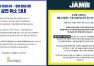 공연계도 셧다운...뮤지컬 '빨래' '제이미' 등 30일까지 공연 중단