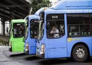 서울시, 지하철·버스 기본요금 200∼300원 인상 추진