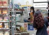 '메뚜기 알바' 우려…'한달 퇴직금'법 선제 대응 나선 경총
