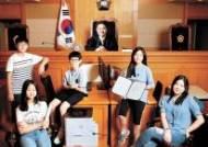 """[소년중앙] """"학교폭력 OUT!"""" 행복한 학교생활 우리 손으로 만들어가요"""
