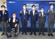 대전 지역 민주당 의원 6명 자율격리