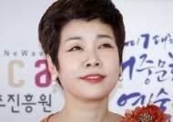 김미화, 안산문화재단 대표이사로…임기 2년·연봉 8000만원