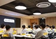 """카카오 개발자 100명 뽑는다…""""학력·전공·나이·성별 안 봐요"""""""