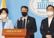"""민주당 """"이달까지 공수처장 추천위원 선임 안 하면 법 개정"""""""