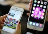 아이폰 수리비 SKT·KT에 떠넘긴 애플, 1000억으로 막을 수 있을까?