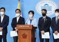 정치권 진통에 개점휴업 공수처 준비위, 직원 절반 줄였다
