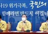 """김태년, 野 때리기 """"민노총도 <!HS>전원<!HE>검사, 방역에 진보보수 없다"""""""