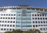 <!HS>의경<!HE> 시험 응시자 코로나19 확진…강원지방경찰청 일부 임시 폐쇄