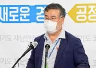 """나눔의집 민관합동조사단 """"경기도에 조계종 이사진 해임 명령 제안"""""""