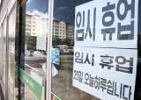 수도권·광화문 발 코로나 번지는 제주·<!HS>광주<!HE>…소재 파악도 안돼