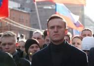 """獨 정부 """"나발니, 독극물 테러당했을 가능성"""""""