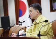 """[속보]박능후 """"의협, 사업자단체 금지행위 위반…공정위 신고"""""""