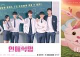 카카오도 한다, OTT…이효리 예능, 웹툰 드라마 9월 첫 공개