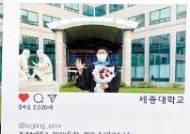 [교육이 미래다] SNS 프레임 활용, 이색 졸업식 행사
