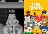 이효리·김이나·김구라에 모르모트PD까지…카카오M 콘텐트 7개 동시 론칭