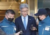 울산시 '청와대 하명수사' 논란 송병기 경제특보 위촉 철회