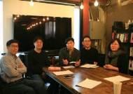 """조국백서 잡는 진보의 조국흑서 """"코링크는 조국 돈으로 설립"""""""