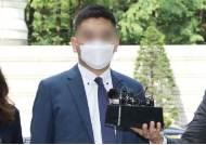 '채널A 강요미수 사건' 오늘 첫 재판…코로나 휴정에도 열린다