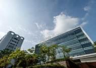 성결대, 대학기관평가인증 평가지표 'All Pass'로 인증자격 유지 획득