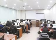 [교육이 미래다] STEP을 활용한 '스마트혼합훈련' 지원 … 개인별 맞춤 직업능력 개발 도와