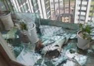 역대급 강풍 동반한 태풍 '바비'…창문 X자 테이프 소용없다