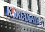 조원태 회장, 알짜 기내식 사업 판매 '2조원 자구안 이행' 충족