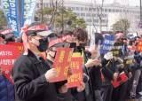 [월간중앙] 파열음 부르는 두 공공기관의 잘못된 만남