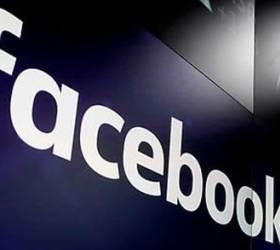 <!HS>페이스북<!HE>, '시총 1조 달러 클럽' 되나…애플·아마존 등 이어 다섯 번째