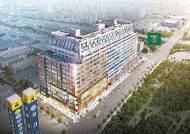 [분양 포커스] 갈산역 역세권 내 복층 오피스텔형 기숙사