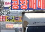 "<!HS>국가산단도<!HE> 코로나 직격탄…""공장 50%도 못돌리는 곳도 많다"""