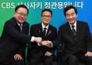 민주당, '자가격리' 이해찬 등 지도부 불참 속 전대 예정대로 개최
