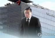 '계열사 부당지원'으로 총수 지배력 키운 금호아시아나…공정위, 박삼구 검찰 고발