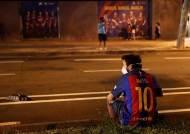바르셀로나에 돌연 '이혼서류' 날린 메시…16년 사랑의 결말은