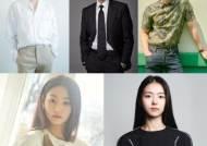 이정신·권현빈·강미나·임나영 '썸머가이즈' 제주도 크랭크인[공식]