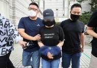 모텔서 '수면제 커피' 먹인 뒤 내연남 살해한 40대 여성 구속