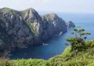 태풍에 맞서온 국토 서남단 끝섬, 신안 가거도 '명승' 됐다
