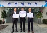솔젠트, 세계한인무역협회 및 이씨코퍼레이션과 진단키트 판매 협약 체결