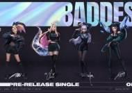 (여자)아이들 미연·소연 참여한 가상 그룹 'K/DA', 신곡 'THE BADDEST'로 컴백