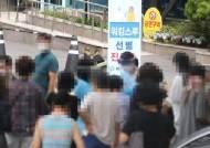 부산시, 목욕장 819곳 '집합금지 행정명령' 발령…9월6일까지