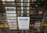 이마트 창동점, 홈플러스 본사에서도 코로나 확진…사업장 폐쇄
