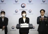 문체부, 고 최숙현 사망 관련 '체육회장 경고·사무총장 해임 요구'