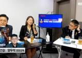 """X소리""에 묻힌 세대교체…그날 박주민 유튜브 시청자 29명뿐"