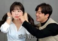 유튜버 송대익, 결국 여친과 결별...'주작 사건' 논란에 여친이 밝힌 입장