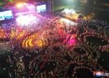 [서소문사진관] 코로나 우려에도 대규모 무도회 연 북한… 중국 '우한 풀 파티' 연상